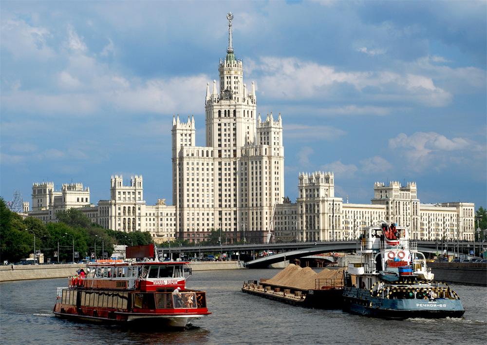 Временная регистрация в Москве и Московской области