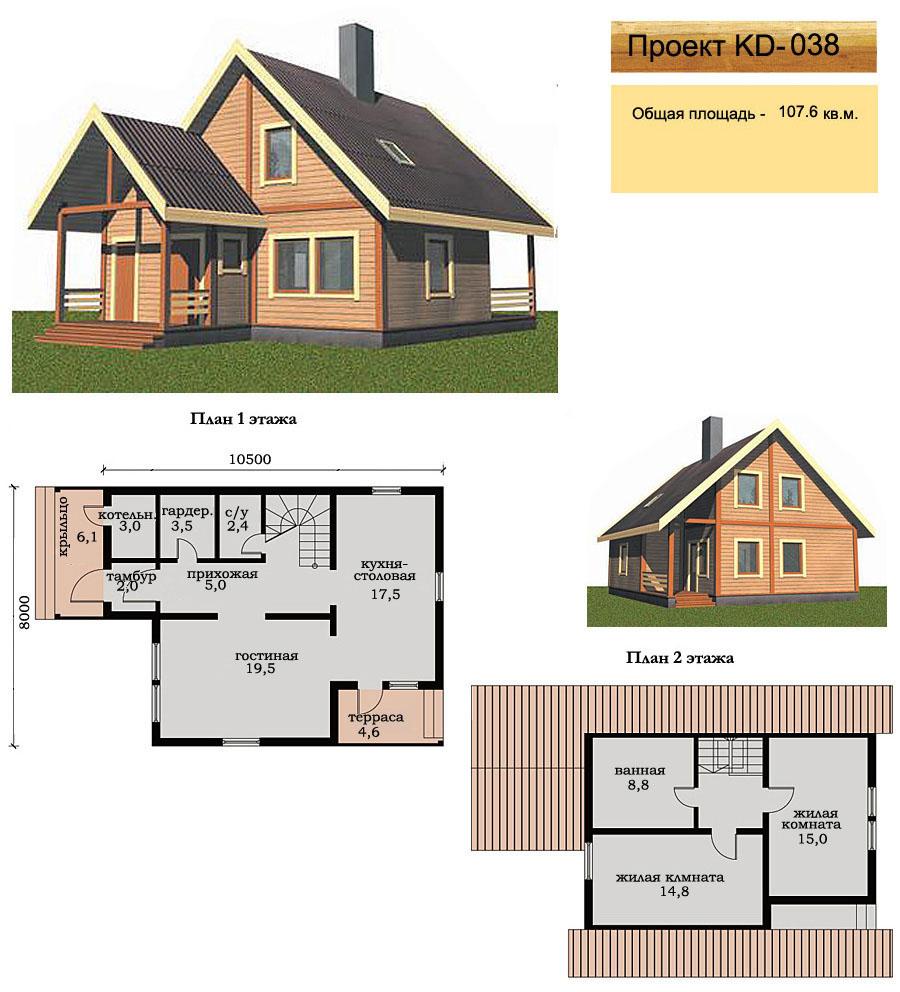 Выполнение архитектурного проектирования домов