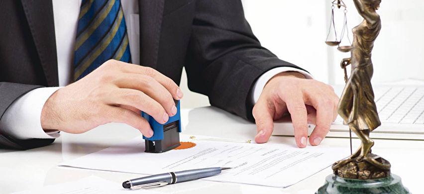 Вопросы с недвижимостью. Юридические услуги в России и Санкт-Петербурге