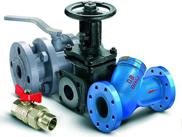 Оптовая и розничная продажа запорной и трубопроводной арматуры