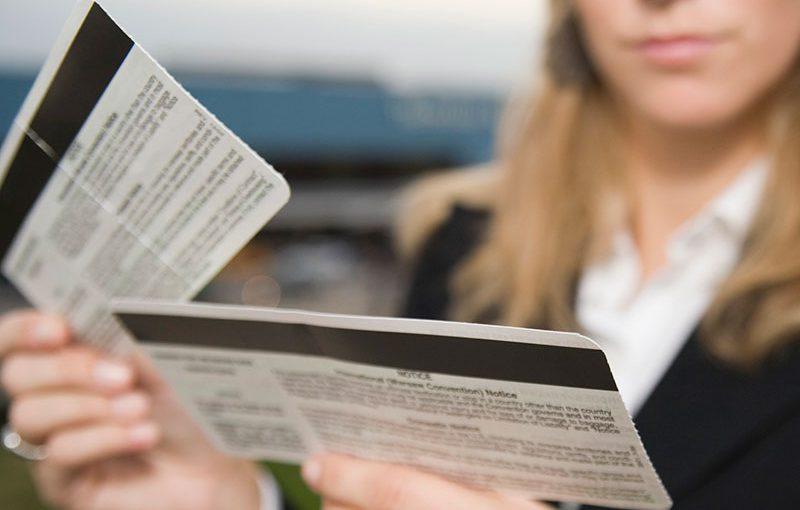 Внесите изменения в свой билет, если обнаружите ошибку